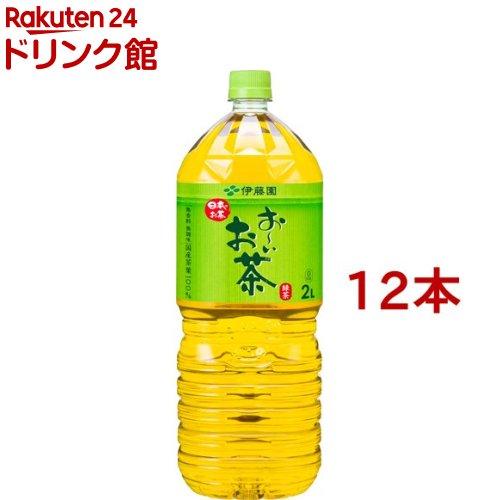 お~いお茶 伊藤園 おーいお茶 緑茶 2L 海外限定 低価格化 12本セット
