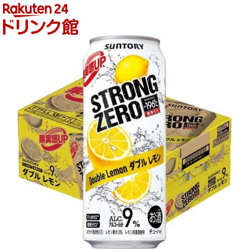 -196度 ストロングゼロ サントリー 数量限定 チューハイ 500ml 新作 ダブルレモン 9% 24本