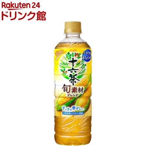 4年保証 十六茶 アサヒ 十六茶旬素材ブレンド 完売 630ml 24本入
