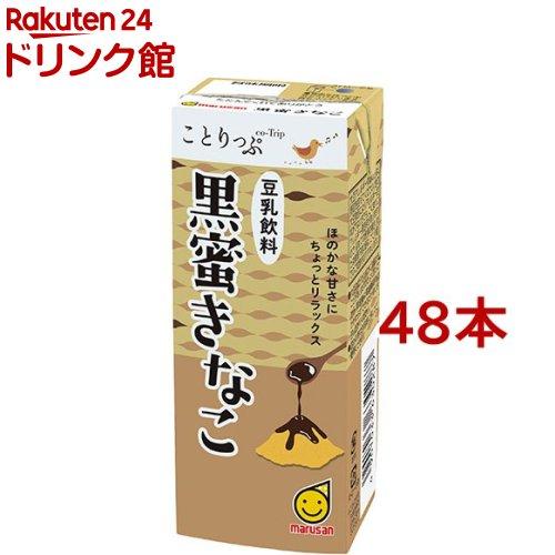 マルサン 初回限定 ことりっぷ 豆乳飲料 お気にいる 黒蜜きなこ 12本入 200ml 2コセット