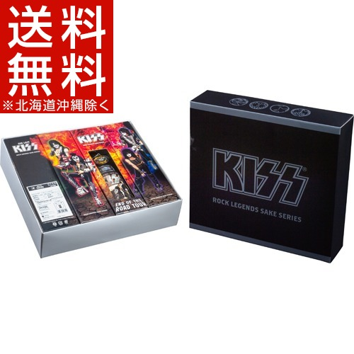 KISS日本酒ギフトボックス入り4本セット「END OF THE ROAD TOUR / LIMITED EDITION」(720ml*4本入)[KISS キッス キス 日本酒]