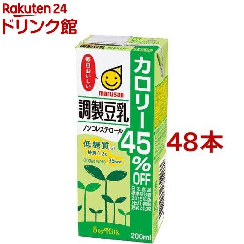 マルサン 新作 大人気 調製豆乳 在庫あり カロリー45%オフ 2コセット 12本入 200ml
