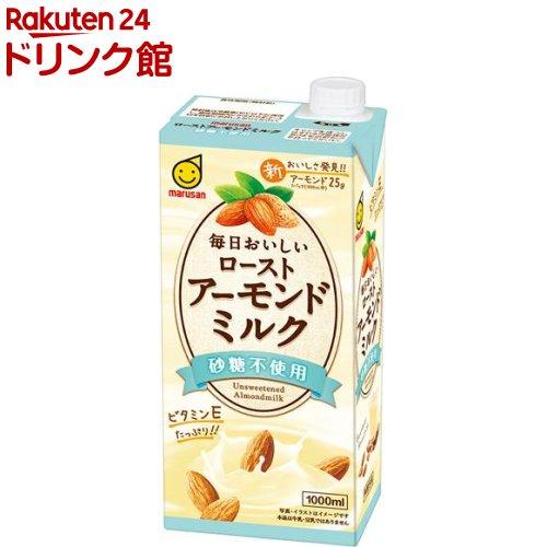マルサン 毎日おいしいローストアーモンドミルク 新生活 砂糖不使用 オンライン限定商品 6本入 1000ml