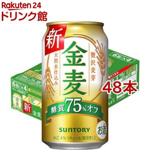 新ジャンル・ビール / 金麦 / サントリー 金麦 糖質75%オフ サントリー 金麦 糖質75%オフ(350ml*48本)【金麦】[新ジャンル・ビール]