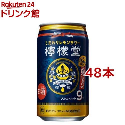 檸檬堂 お買い得 百貨店 鬼レモン 缶 rb_dah_kw_2 350ml 48本セット