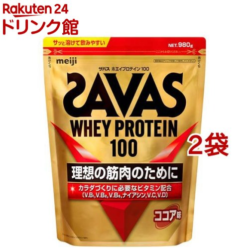 ザバス SAVAS ホエイプロテイン100 1.05kg 市場 2袋セット 休み ココア