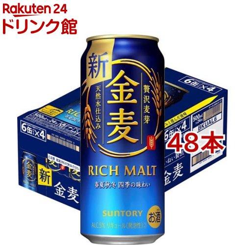 新ジャンル 第三のビール / 金麦 / サントリー 金麦 サントリー 金麦(500ml*48本)【金麦】[新ジャンル 第三のビール]