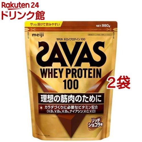 好評 ザバス SAVAS 超激安 ホエイプロテイン100 リッチショコラ味 約50食分 1050g 2袋セット