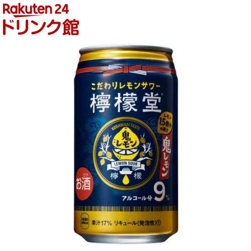 檸檬堂 鬼レモン メーカー直送 缶 24本入 350ml 25%OFF