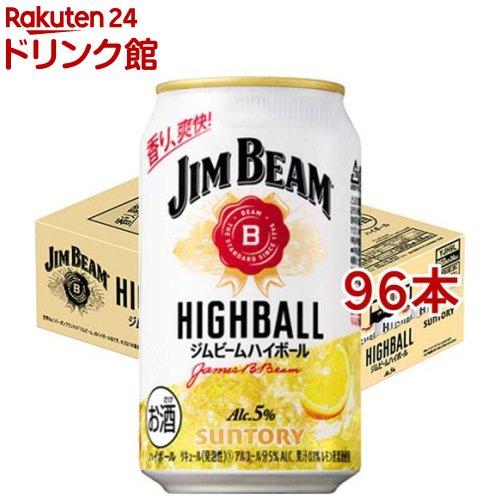 通信販売 ジムビーム 公式ショップ ハイボール 缶 350ml 96本セット