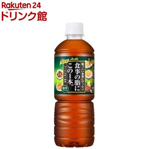 店舗 与え 食事の脂にこの1杯 食事の脂にこの1本 緑茶ブレンド 600ml 24本入