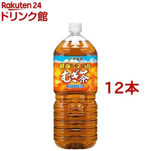 麦茶 健康ミネラルむぎ茶 伊藤園 5☆好評 ●日本正規品● 2L 6本入 2コセット