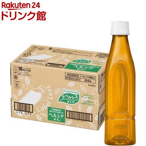 ヘルシア ヘルシア緑茶 スリムボトル 送料無料(一部地域を除く) 24本入 新作多数 ラベルレス 350ml