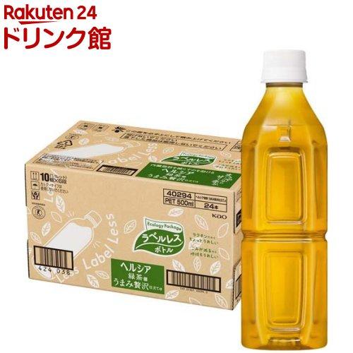ヘルシア ヘルシア緑茶 セール特価 卸売り うまみ贅沢仕立て 24本入 500ml ラベルレス
