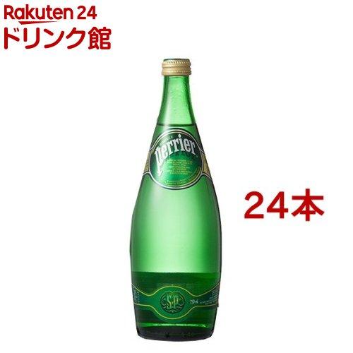 ペリエ(Perrier) / ペリエ ナチュラル 炭酸水 ペリエ ナチュラル 炭酸水( 750ml*24本セット)【ペリエ(Perrier)】