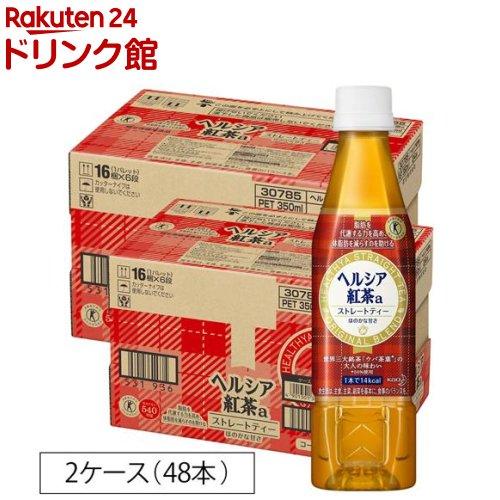 ヘルシア 紅茶 訳あり 350ml 48本入 kao00 即納送料無料 新商品