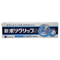【10000円以上で本州・四国送料無料】アース製薬  新ポリグリップ S 40g