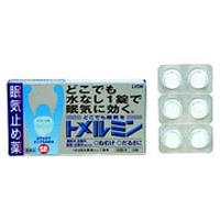 第3類医薬品 メール便発送送料無料 LION 6錠 ライオン ☆送料無料☆ お買得 当日発送可能 トメルミン