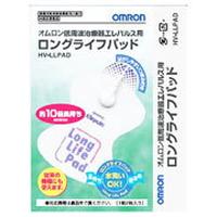 メール便発送送料無料 OMRON オムロン 最安値挑戦 低周波治療器 HV-LLPAD オムロンヘルスケア 誕生日 お祝い ロングライフパッド エレパルス