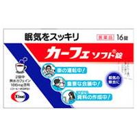 激安通販ショッピング 格安激安 第3類医薬品 メール便発送送料無料 エーザイ カーフェソフト 16錠