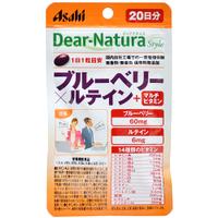 【メール便発送送料無料】アサヒ Dear-Natura Style ディアナチュラ ブルーベリー×ルテイン 20粒 [アサヒフードアンドヘルスケア]
