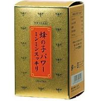 【10000円以上で本州・四国送料無料】蜂の子パワーミンミンスッキリ 120カプセル
