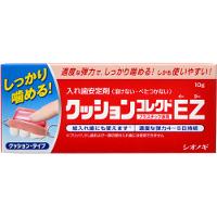 メール便発送送料無料 クッションコレクトEZ 10g コレクトシリーズ 未使用品 人気 塩野義製薬