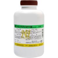 【第(2)類医薬品】センナダイオウ錠 シンワ 2000錠 [伸和製薬]