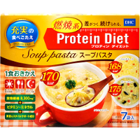 DHC protein diet soup pasta 7 bag dyachsey (DHC)