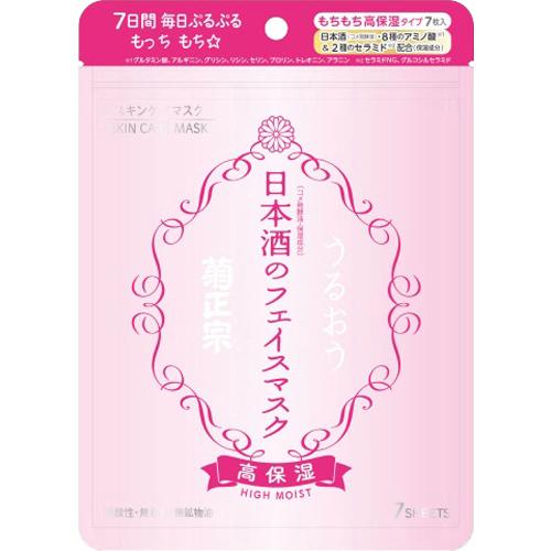 Kiku-Masamune sake face mask Super moist wet 7