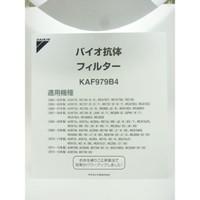 大金空气净化器清洁生物抗体筛选器 KAF979B4 (KAF979A4/KAF972A4 替代品) [大金工业]