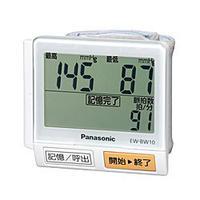 【10000円以上で本州・四国送料無料】Panasonic パナソニック 手首式血圧計 白 EW-BW10-W