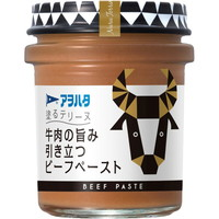 涂AOHATA的陶罐牛肉的味道分外好看的牛肉粘贴73g[AOHATA]