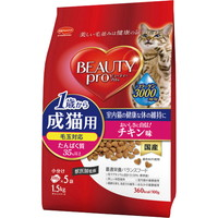 1.5 kg (*5 bag of 300 g) for the chicken taste room cat for the mature cat from beauty pro 1 year old [Nippon Petfood BEAUTY pro (beauty pro)]