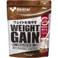 【10000円以上で本州・四国送料無料】Kentai(ケンタイ) ウェイトゲインアドバンス ミルクチョコ風味 3kg [健康体力研究所]