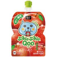 コカ・コーラ ミニッツメイド ぷるんぷるんQoo(クー) りんご味125gパウチ *120個(4ケース)