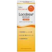 ロコベース リペアクリーム(30g)*3個セット[ロコベース]