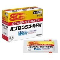 お一人様1点限りとさせていただきます 第 2 類医薬品 10000円以上で本州 商い パブロン 四国送料無料 男女兼用 パブロンSゴールドW微粒 24包