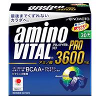 【10000円以上で本州・四国送料無料】味の素 amino VITAL アミノバイタル プロ 3600 30本入