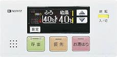 ノーリツリモコン RC-7507S-3 浴室リモコン