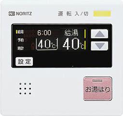 ノーリツRC-7507M-3 台所リモコン