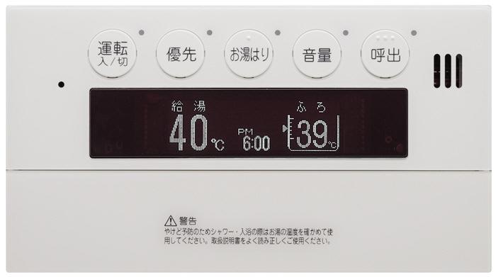 ノーリツ RC-9007S 浴室リモコン
