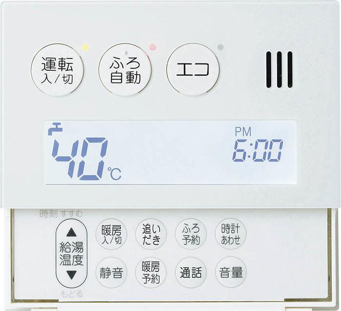 ノーリツリモコンRC-E9132P-1マルチセット  エコジョーズ温水暖房付給湯器・温水暖房スイッチ付  (浴室・台所)・インタホン付