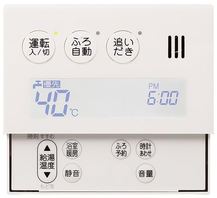 ノーリツリモコンRC-9109-1マルチセット 浴室暖房スイッチ付リモコン