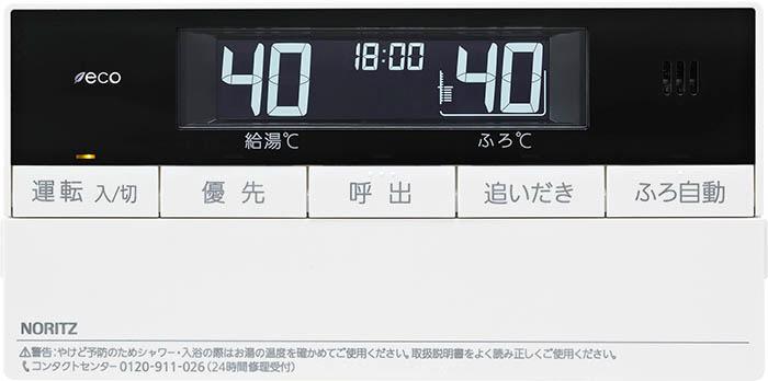 ノーリツリモコンRC-D101E マルチセット(インタホンなし)