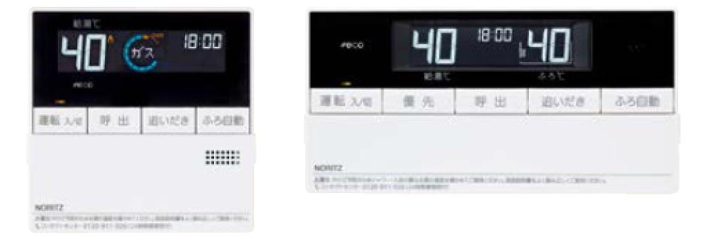 ノーリツリモコンRC-D161E マルチセット(インタホンなし) マイクロバブル対応リモコン