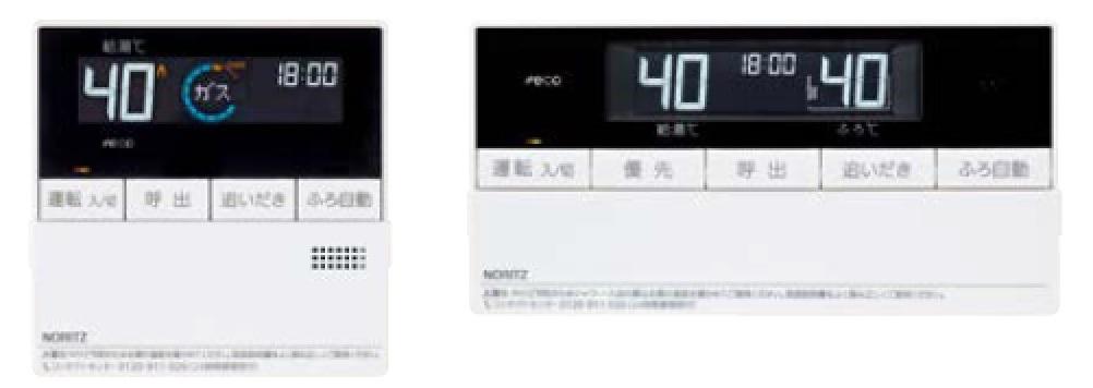 ノーリツリモコンRC-D101Eマルチセット(インタホンなし)