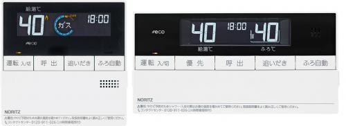 【ノーリツ 浴室暖房スイッチ付リモコン インターホン無】 RC-J109マルチセット(浴室・台所)