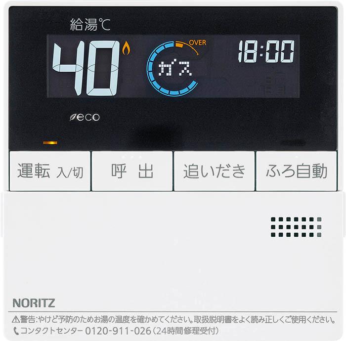 ノーリツリモコンRC-D112M(台所)