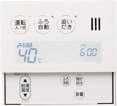 台所リモコンRC-9101M-1